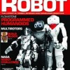Robot Magazine Article: Pointers and Data Structures in ROBOTC